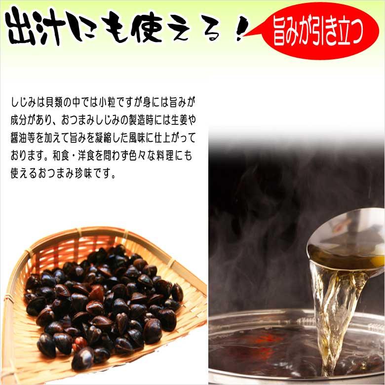 出汁にも使える乾燥しじみ